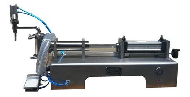自吸式灌装机