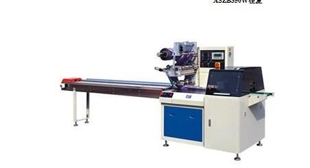 枕式收缩膜包装机