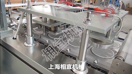 杯装水灌装封口机视频