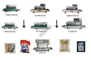 相宜机械封口机品牌和种类