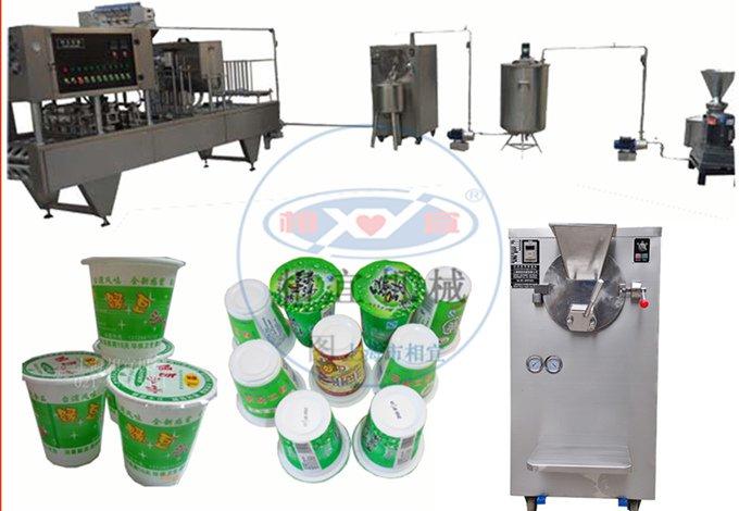 冰沙机_全自动冰沙机生产线