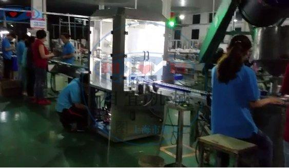 颜料直线封口机生产线