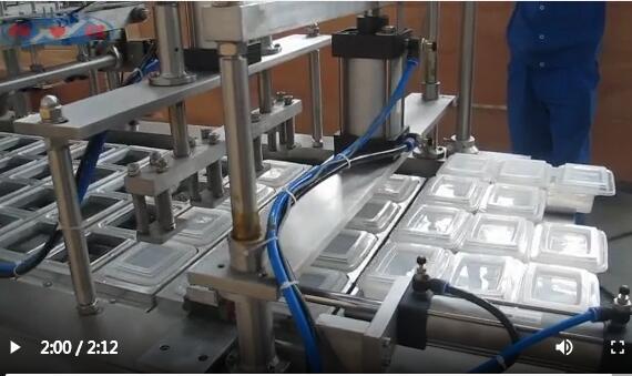 全不锈钢方盒压盖机4盒